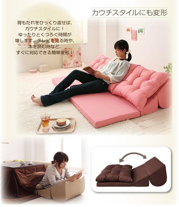 カウチスタイルのソファ