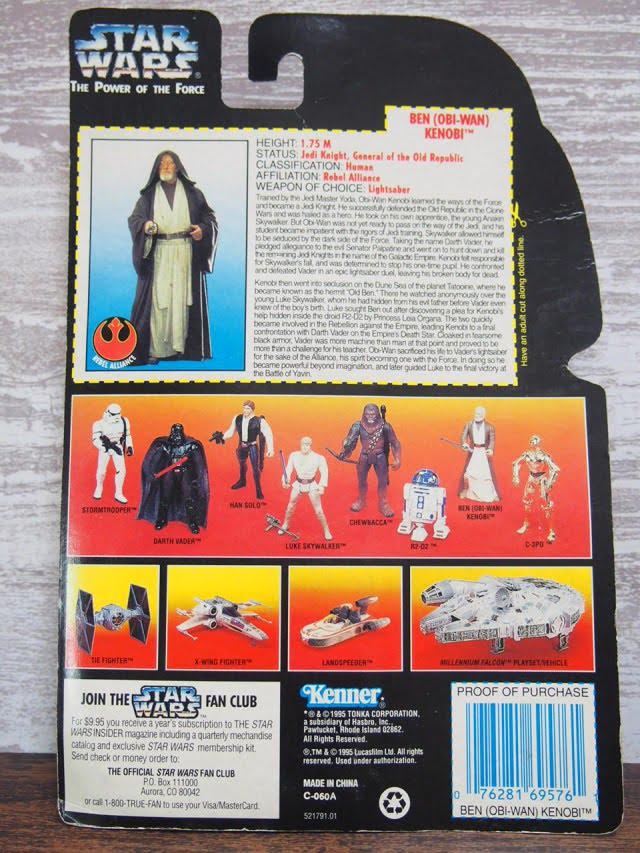 スター・ウォーズ オビ=ワン・ケノービ ケナー フィギュア 1995のパッケージ裏側