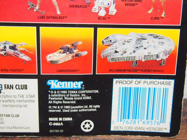 STAR WARS Greedo Kenner Figure 1995のパッケージ裏側