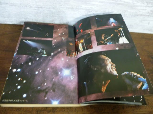 矢沢栄吉激論集 「成りあがり」の写真ページ