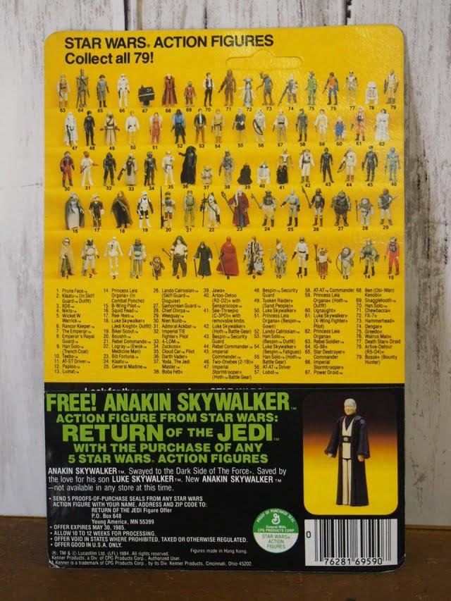 スターウォーズ ダースベイダー フィギュア kenner 1984のパッケージ裏側