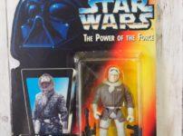 スターウォーズ ベーシックフィギュア ハン・ソロ イン ホースギア The Power of the Force Kenner 1996