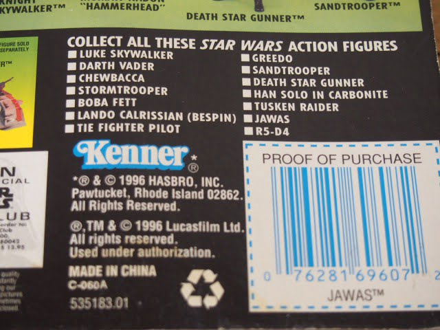 スターウォーズ ベーシックフィギュア jawas The Power of the Force Kenner 1996のパッケージ裏側