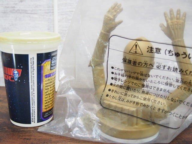KFC スターウォーズ ドリンクカップホルダー:C-3PO