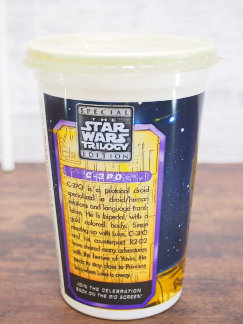 KFC スターウォーズ ドリンクカップ:C-3POのキャラクター説明部分