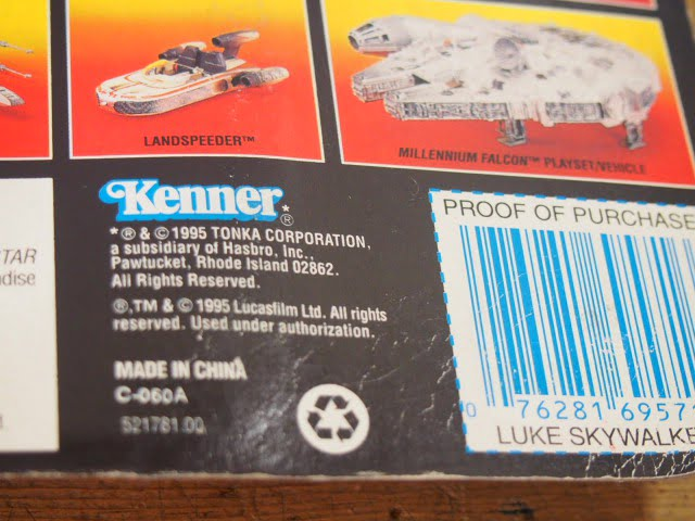 ルーク・スカイウォーカー フィギュア kenner 1995の製造番号