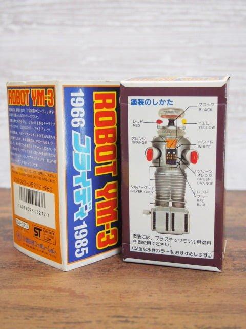 増田屋 ROBOT YM-3 フライディの外箱と中箱