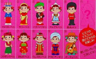 不二家の「ミニミニペコちゃん」のおまけ – 「世界のペコポコ人形」シリーズのパッケージ