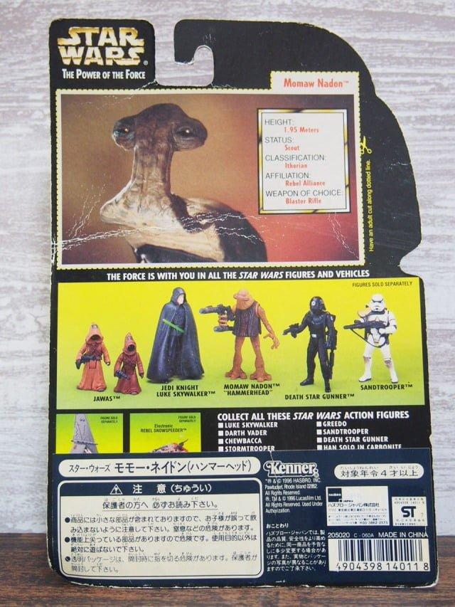 スター・ウォーズ モモー・ネイドン フィギュア 1996-stock.no.1のパッケージ裏側