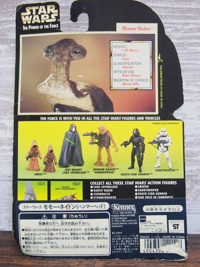 スター・ウォーズ モモー・ネイドン ケナー フィギュア 1996-stock.no.2のパッケージ裏側