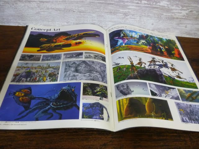 スター・ウォーズ エピソード1の映画パンフレットのコンセプトアートのページ