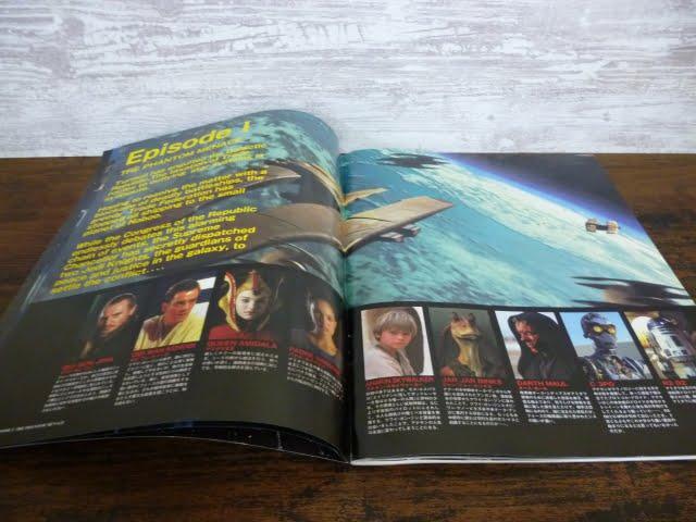スター・ウォーズ エピソード1の映画パンフレットの登場人物紹介のページ