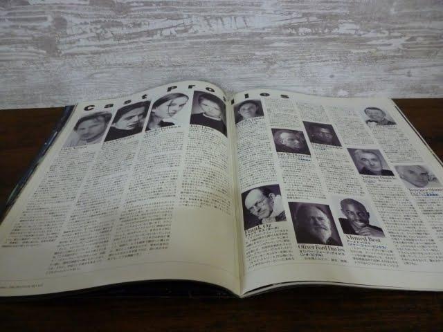 スター・ウォーズ エピソード1の映画パンフレットのキャスト紹介のページ