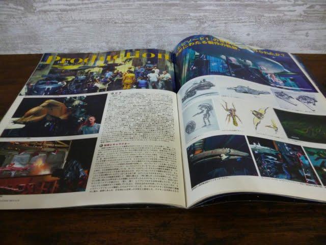 スター・ウォーズ エピソード1の映画パンフレットの制作のページ