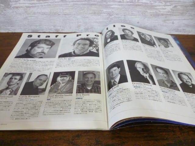 スター・ウォーズ エピソード1の映画パンフレットの制作スタッフ紹介のページ