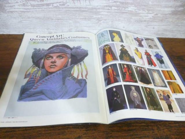 スター・ウォーズ エピソード1の映画パンフレットのアミダラのコンセプトアートのページ