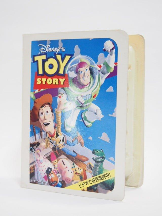 トイ・ストーリー 【ウッディ】ディズニー マスターピースコレクション マクドナルド ハッピーミールトイ 1997