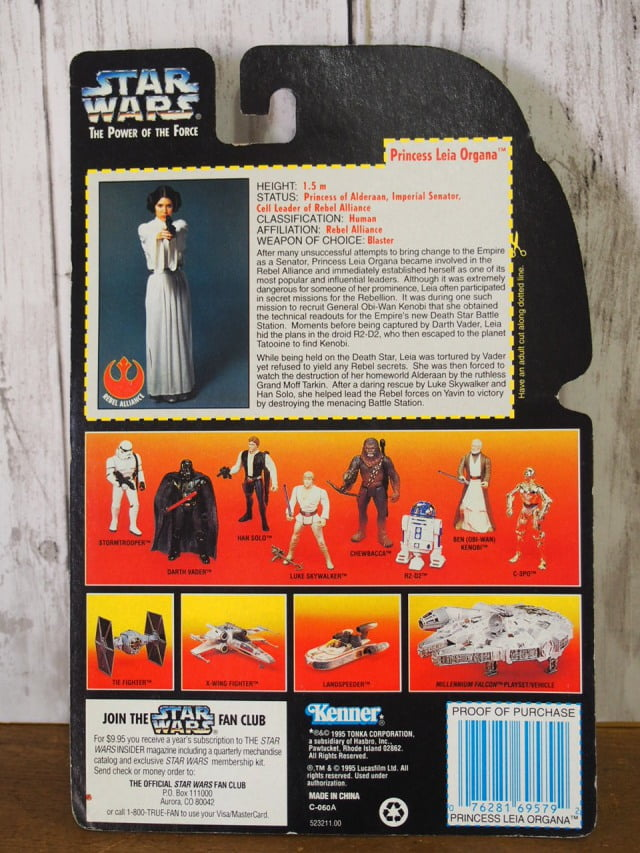 スターウォーズ レイア姫 フィギュア Kenner 1995のパッケージ裏側