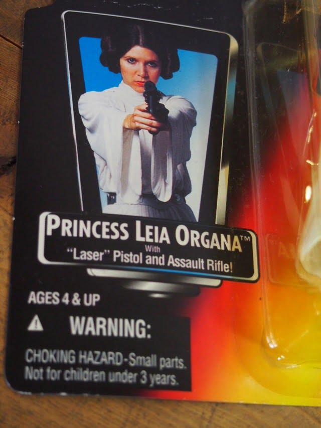 スターウォーズ レイア・オーガナ(Leia Organa) フィギュア Kenner 1995