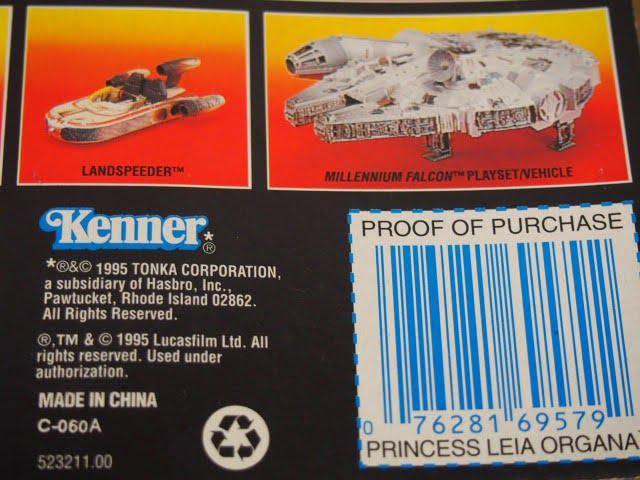 レイア姫(Princess Leia) フィギュア Kenner 1995のパッケージ裏側