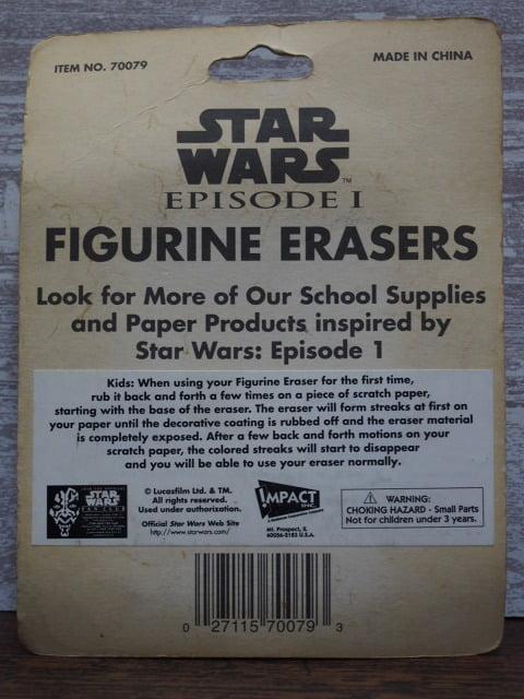 R2-D2 – スターウォーズ フィギュア消しゴム Bセットのパッケージ裏側