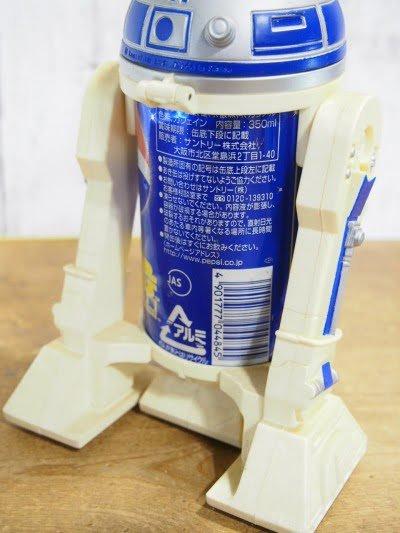PEPSI R2-D2缶ホルダーの後側