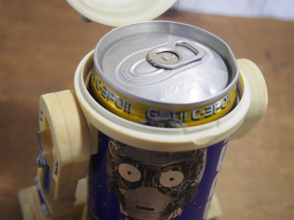 PEPSI R2-D2缶ホルダーの蓋を開けたところ