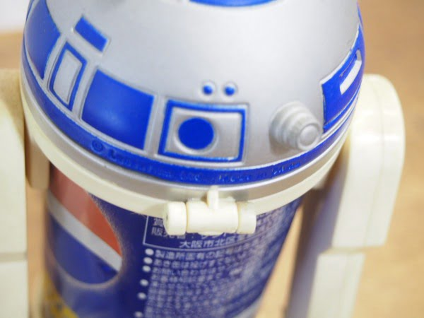 PEPSI R2-D2缶ホルダーの蓋部分の後側