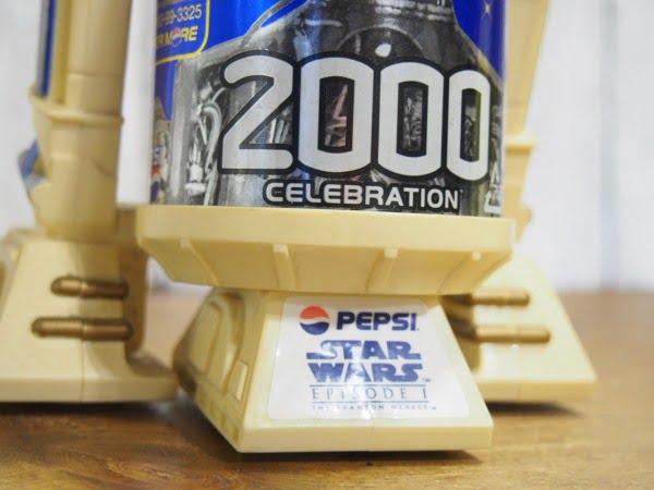 PEPSI R2-D2缶ホルダーの下部ロゴ