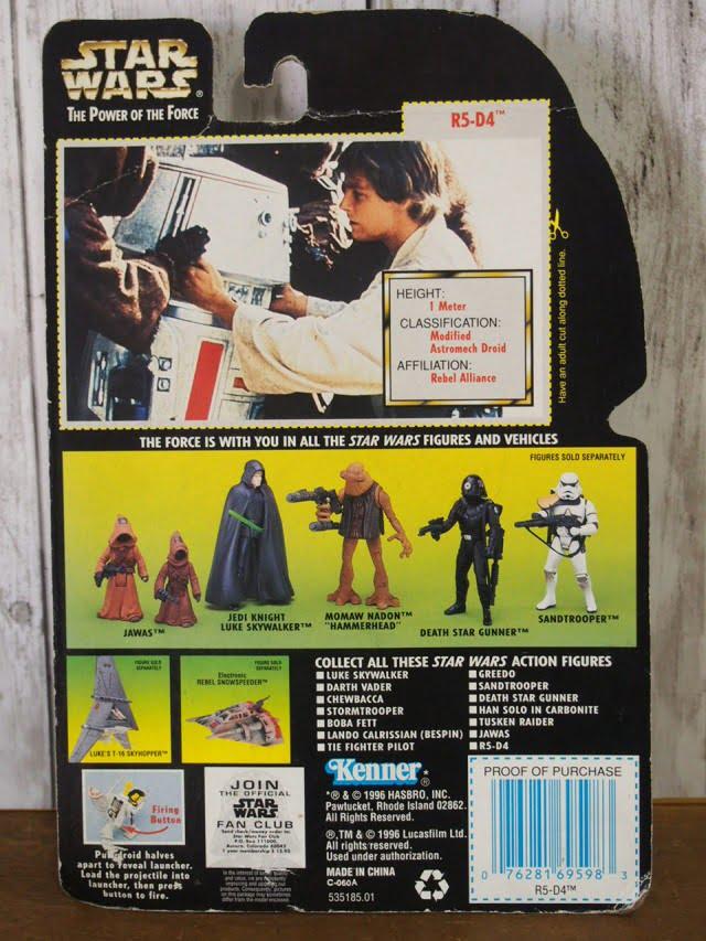スターウォーズ R5-D4 フィギュア The Power of the Force Kenner 1996のパッケージ裏側