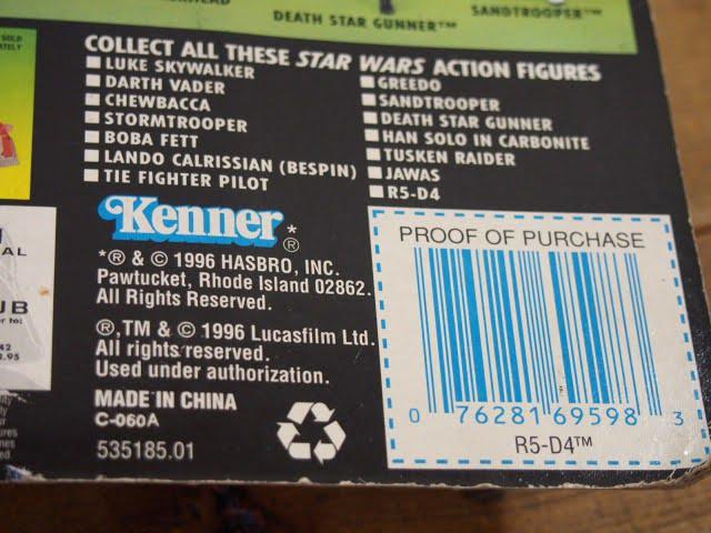 スターウォーズ R5-D4 グリーンラベル Kenner 1996のパッケージ裏側下部