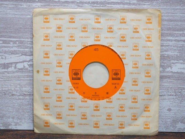 ひき潮(矢沢永吉)のレコード袋