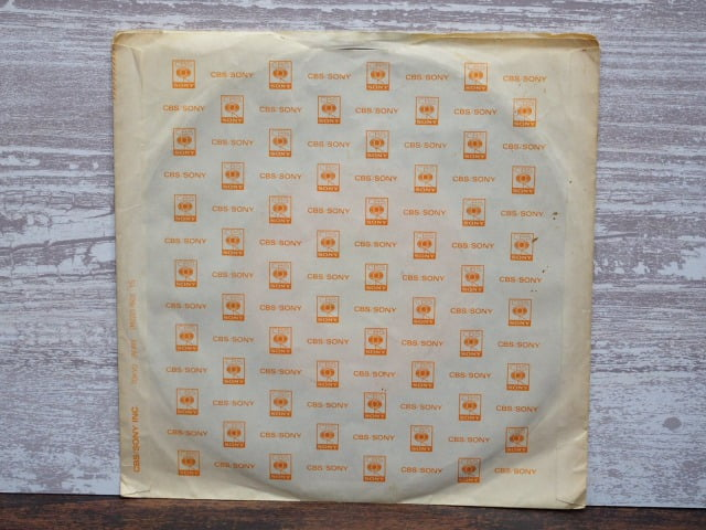 ひき潮(矢沢永吉)の中古レコードの内袋裏側