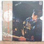 1975 4.13. / 燃えつきる- キャロル・ラスト・ライブ!!の中古LPレコードのジャケット