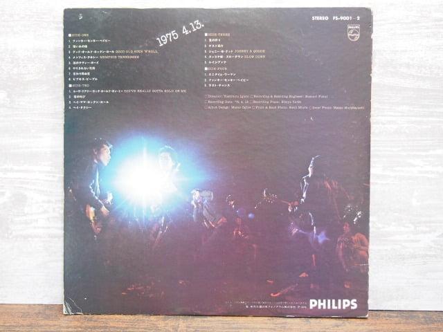 1975 4.13. / 燃えつきる- キャロル・ラスト・ライブ!!の中古LPレコードの裏ジャケット