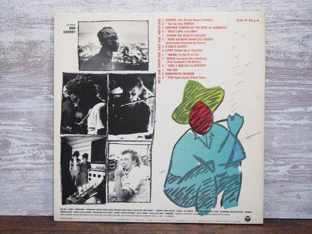 i AM COLD(Rip Rig + Panic)の中古LPレコードの裏ジャケット
