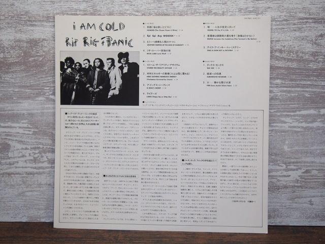 i AM COLD(Rip Rig + Panic)のライナーノーツ