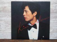 キス・ミー・プリーズ(矢沢 永吉)の中古LPレコードのジャケット