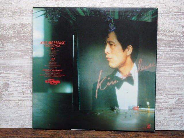 キス・ミー・プリーズ(矢沢 永吉)の中古LPレコードの裏ジャケット