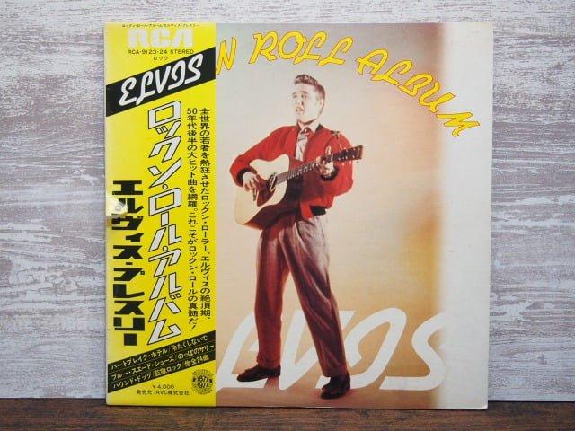 ロックン・ロール・アルバム(エルヴィス・プレスリー)の中古LPレコード
