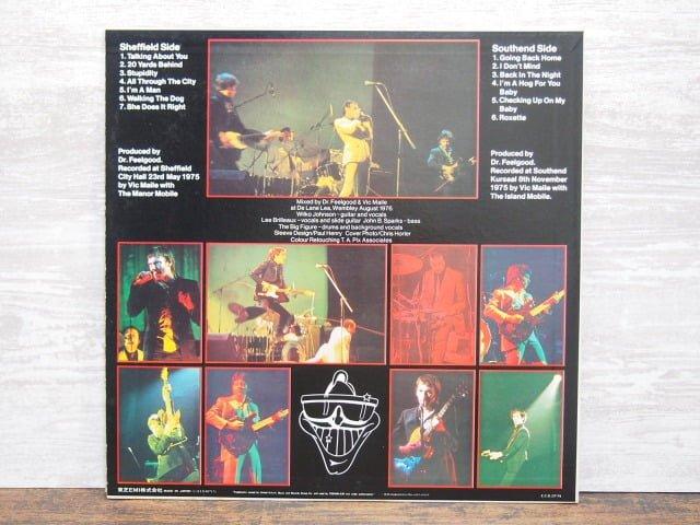 殺人病棟/Stupidity(Dr.Feelgood)の中古LPレコードの裏ジャケット