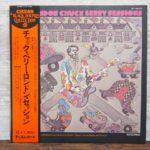 チャック・ベリー・ロンドン・セッション(チャック・ベリー)の中古LPレコードのジャケット