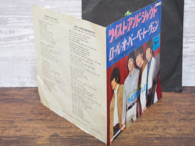 ザ・ビートルズ - ツイスト・アンド・シャウトのレコードジャケット