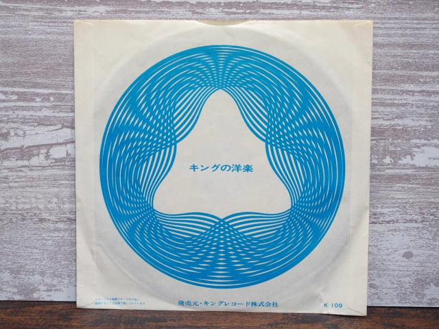 アイ・ドント・ノウ・ホワイ(ローリング・ストーンズ)のレコード袋裏側