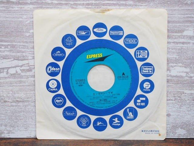 カッコマン・ブギ/港のヨーコ・ヨコハマ・ヨコスカのレコード袋