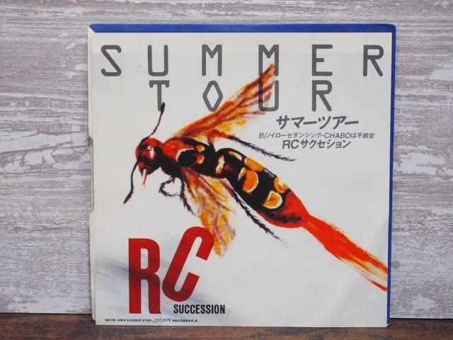 サマーツアー(RCサクセション)の中古レコードのジャケット
