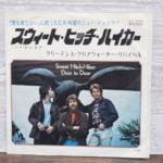 スウィート・ヒッチ・ハイカー(C.C.R.)の中古レコードのジャケット