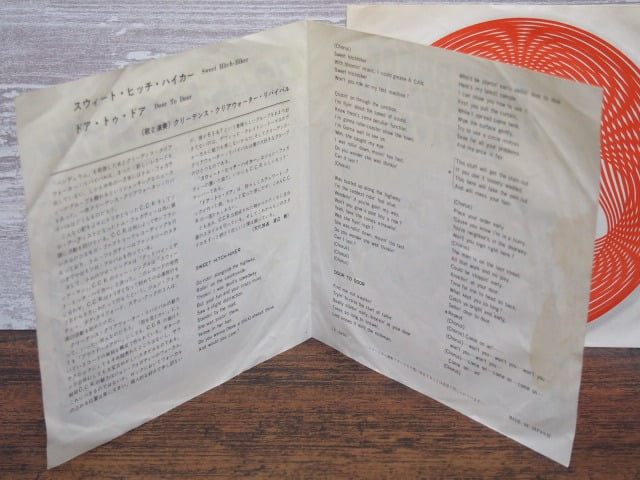 スウィート・ヒッチ・ハイカー(C.C.R.)の中古レコードのライナーノーツ