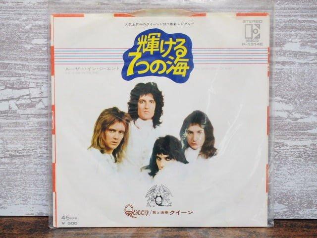 輝ける7つの海(クイーン)の 中古レコード(袋入り)