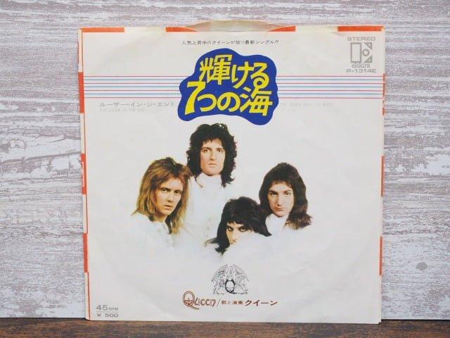 輝ける7つの海(クイーン)の 中古レコードのジャケット